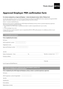 Approved Employer PER confirmation form