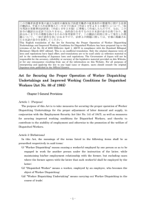 Act for Securing the Proper Operation of Worker Dispatching