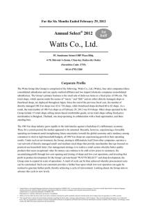Watts Co., Ltd.