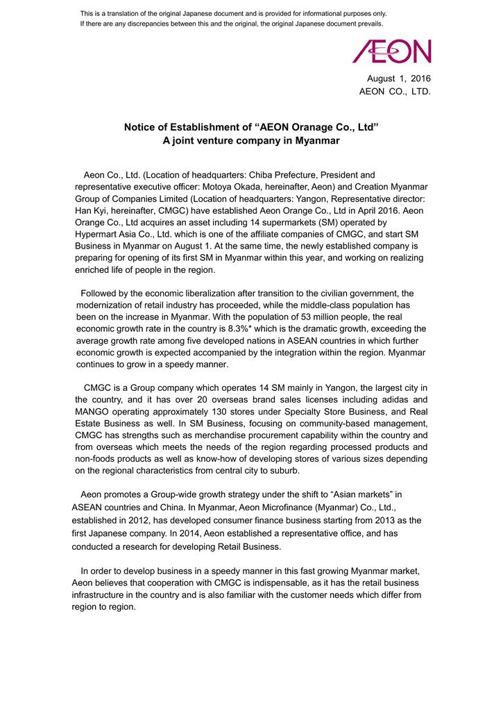 "Notice of Establishment of ""AEON Oranage Co , Ltd"" A joint"