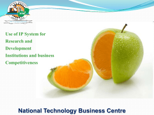 National Technology Business Centre
