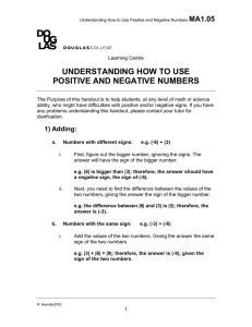 Understanding how to use positive/negative