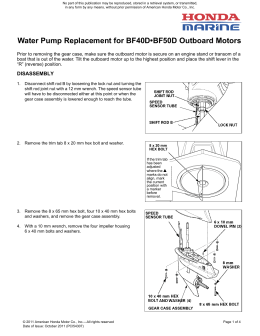 Water Pump Replacement for BF40D•BF50D Outboard