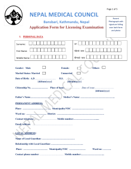 Application Form for Licensing Examination