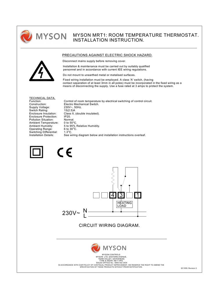 mrt1 installation instructions