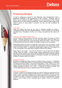 Protecting Designs