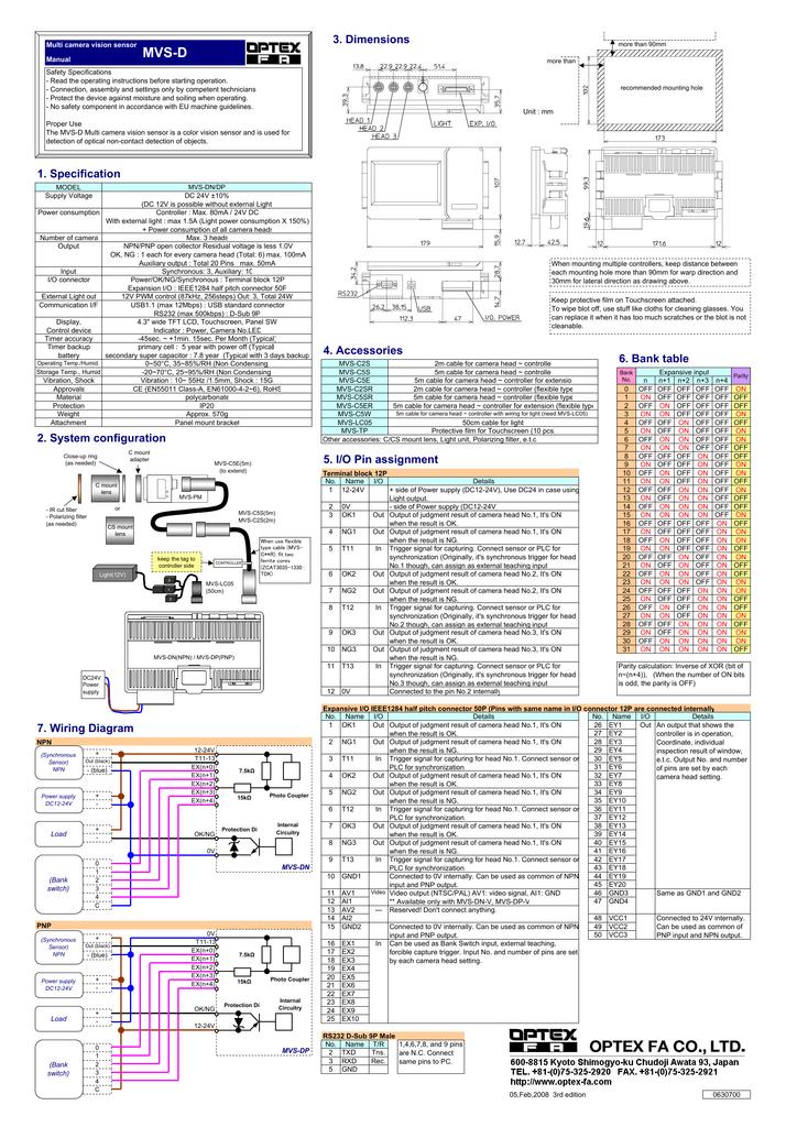 Alternator Wiring Diagram D