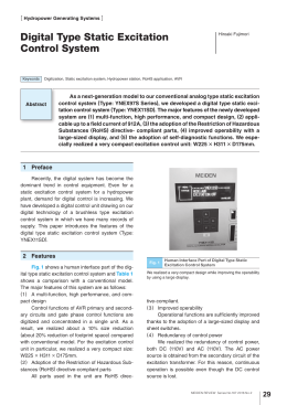 Digital Type Static Excitation Control System (PDF:156KB)