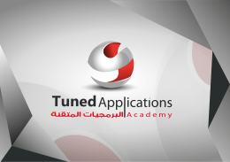 Tuned Applications