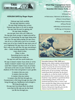 HOKUSAI SAYS by Roger Keyes Hokusai says look carefully. He