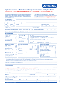 Request for service form