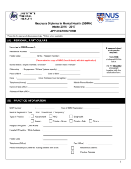 GDMH Application Form - Institute of Mental Health
