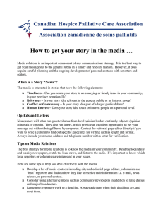 How to get your story in the media