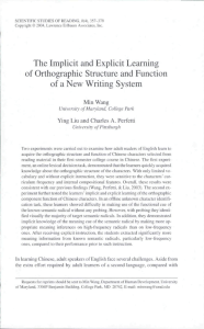 The Implicit and Explicit Learning of Orthographic Structure and