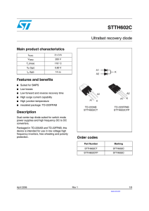 Ultrafast recovery diode