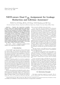 NBTI-aware Dual Vth Assignment for Leakage Reduction and
