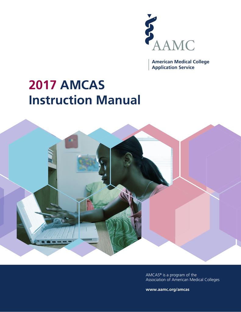 amcas instruction manual