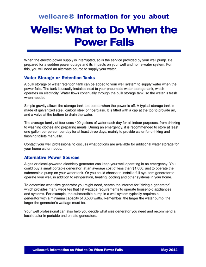 Wells: What to Do When the Power Fails