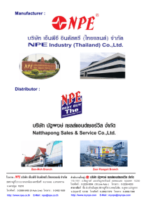 Companu Profile_Eng - NPE Industry (Thailand) Co., Ltd.