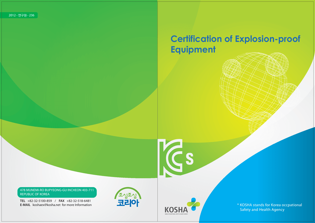 Certification of Explosion