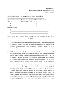 Assignment of beneficial interest notification.. job application writing service melbourne