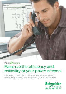 Maximize the efficiency and reliability of your