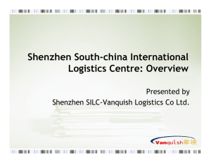 Shenzhen South-china International Logistics Centre: Overview