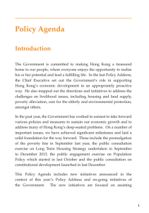 Policy Agenda - Introduction