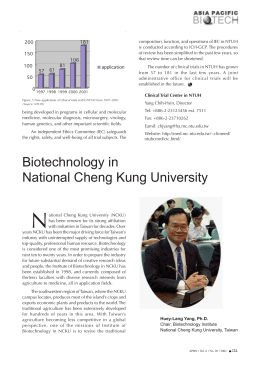 Biotechnology in National Cheng Kung University