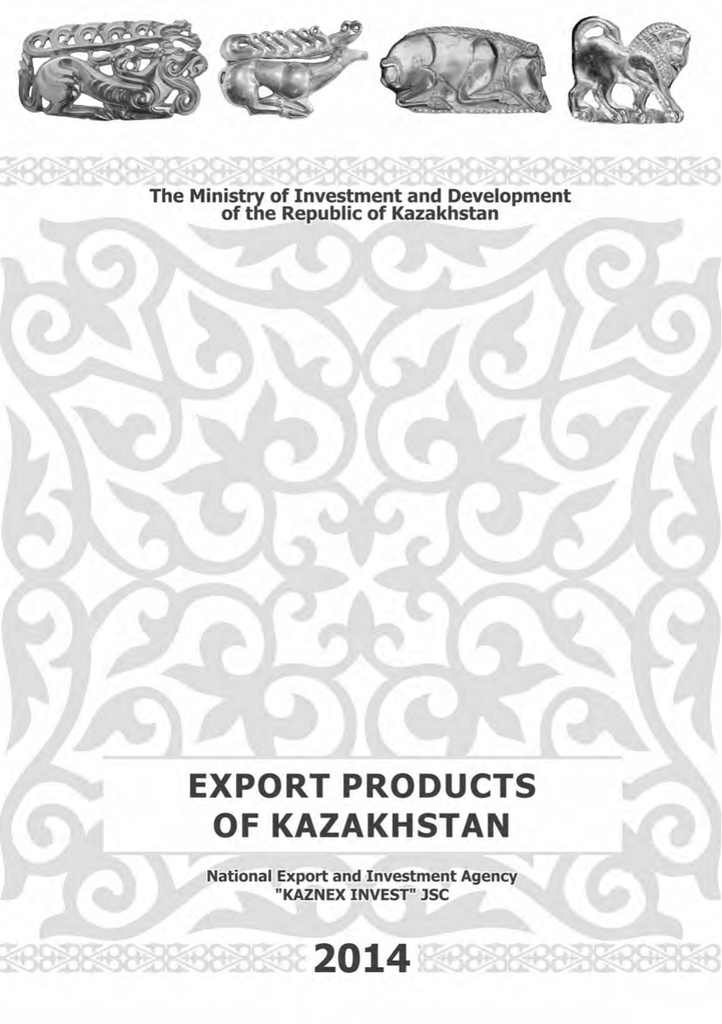 Export Products of Kazakhstan 2014
