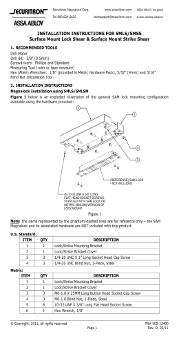 two door interlock normally locked wiring diagram installation instructions for smls smss surface mount