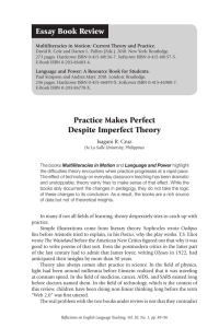 Practice Makes Perfect Despite Imperfect Theory Essay Book Review