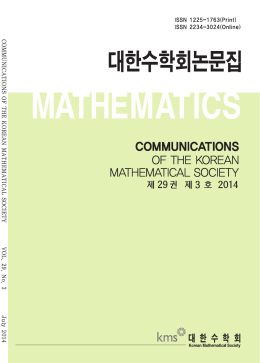 COMMUNICATIONS OF THE KOREAN MATHEMATICAL SOCIETY
