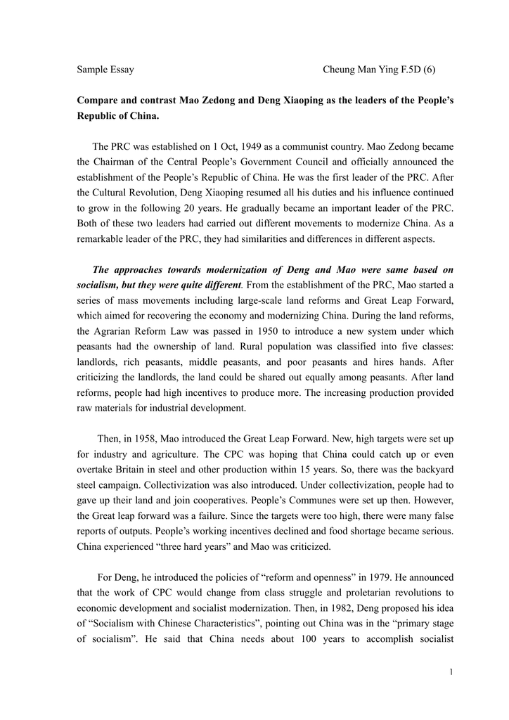 chinese essay sample essay on chinese culture g g essay on chinese  compare and contrast mao zedong and deng xiaoping as the leaders