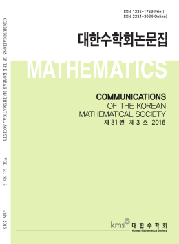 front and back covers - Communications of the Korean