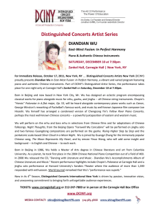 Distinguished Concerts Artist Series