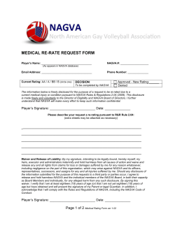 medical re-rate request form