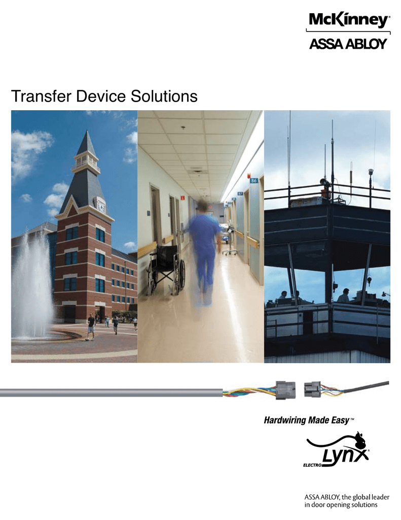 Transfer Device Solutions