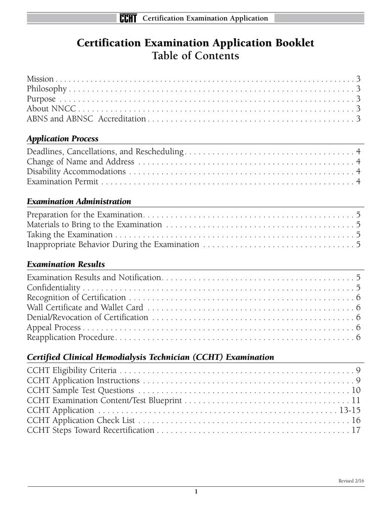 Certification examination application booklet xflitez Gallery