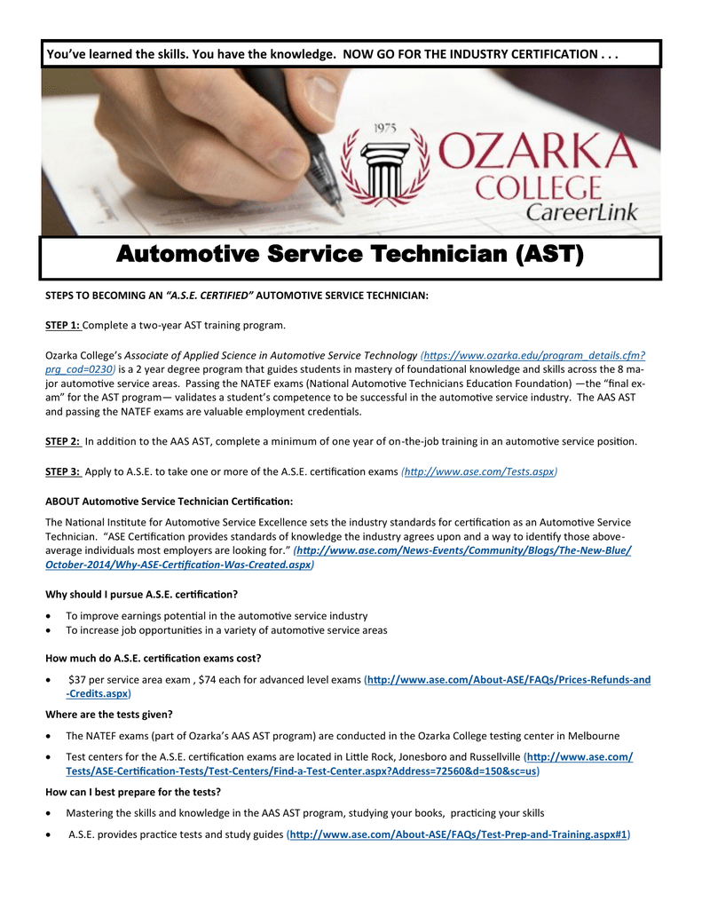 Automotive Service Technician Ast