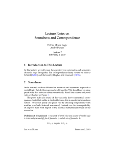 Lecture Notes on Soundness and Correspondence