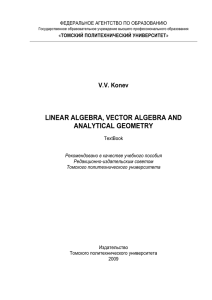 linear algebra, vector algebra and analytical geometry