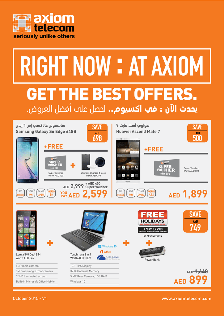 GET THE BEST OFFERS