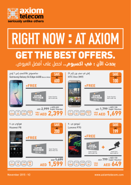 GET THE BEST OFFERS.