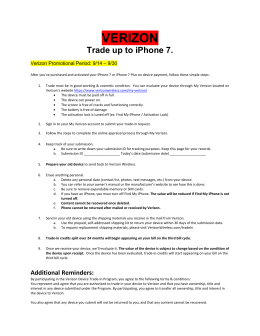 Verizon Trade In Offer