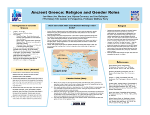 Ancient Greece: Religion and Gender Roles