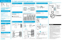 lutron radiora 2 maestro spec sheet maestro cl installation instructions 0301771