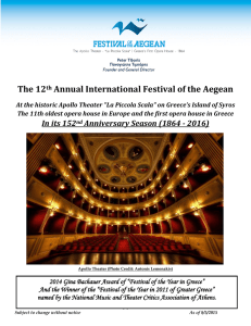 The 12th Annual International Festival of the Aegean