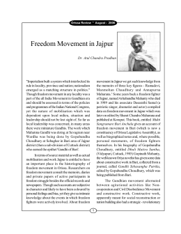 Freedom Movement in Jajpur