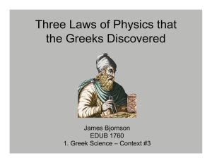 Three Laws of Physics that the Greeks Discovered